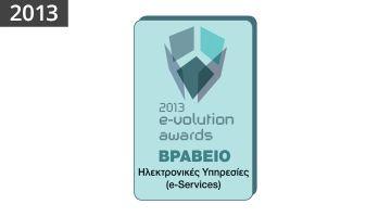 2013 E-VOLUTION AWARD | e-SERVICES