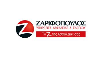 ΖΑΡΙΦΟΠΟΥΛΟΣ