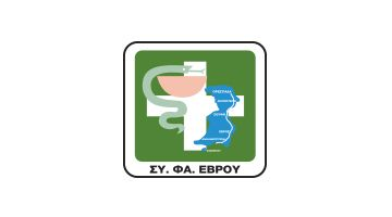 PHARMACISTS ASSOCIATION PREFECTURE EVROS