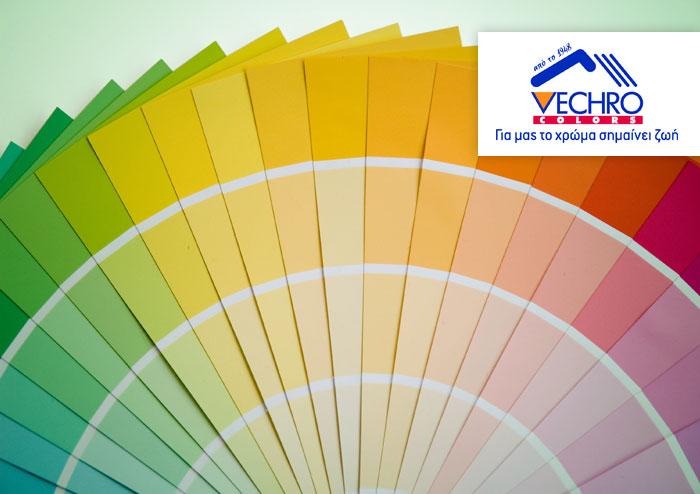 Vechro-e-Invoicing