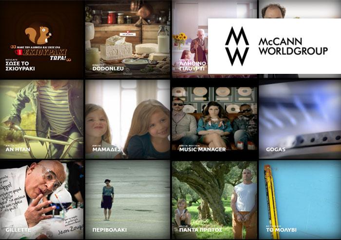 Impact-McCANN